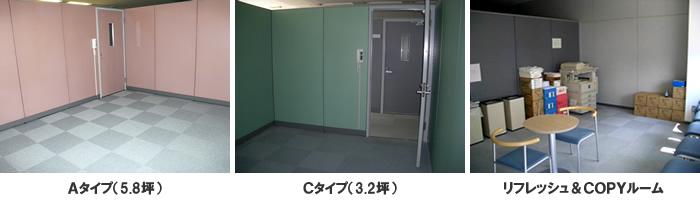 厚木アクストメインタワー インキュベーションルーム 入居者募集のご案内
