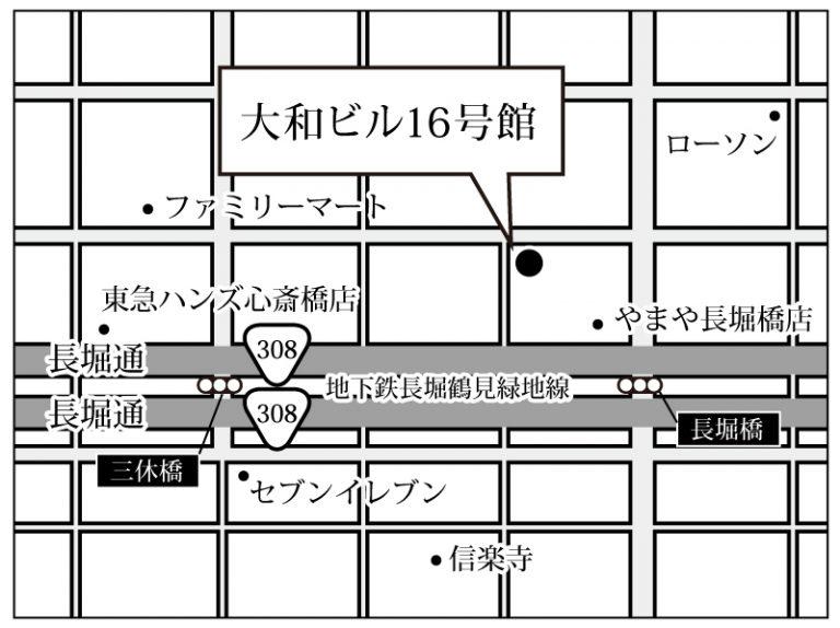 関西オフィス